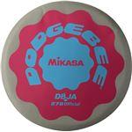 MIKASA(ミカサ)ドッヂビー 公式ディスク ピンク 【DBJAP】