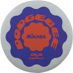 MIKASA(ミカサ)ドッチビー ディスク(7歳以上向き) ブルー 【DBJA250BL】
