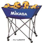 MIKASA(ミカサ)器具 ボールカゴ 舟型・大専用 フレームのみ 【BCFSPWL】