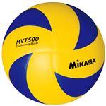 MIKASA(ミカサ)バレーボール トレーニングボール5号 【MVT500】