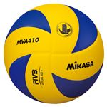 MIKASA(ミカサ)バレーボール 中学生・家庭婦人バレーボール4号練習球 【MVA410】
