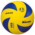 MIKASA(ミカサ)バレーボール 中学生・家庭婦人バレーボール4号練習球 【MVA420】