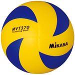 MIKASA(ミカサ)バレーボール トレーニングボール5号 【MVT370】