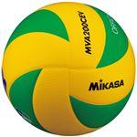 MIKASA(ミカサ)バレーボール 欧州チャンピオンズリーグ公式試合球 【MVA200CEV】
