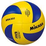 MIKASA(ミカサ)バレーボール 練習球5号 【MVA360】