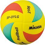 MIKASA(ミカサ) プレルボール 【SPOYLG】