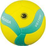 MIKASA(ミカサ) スマイルバレーボール5号球 FIVB公認スマイルバレー5号 イエロー×グリーン 【VS170WYG】