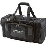 Butterfly(バタフライ) 卓球バッグ・ケース FOLDOA TOUR フォルドア・ツアー シルバー