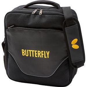 Butterfly(バタフライ) 卓球バッグ・ケース FOLDOA SHOULDER フォルドア・ショルダー ゴールド