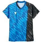 TSP(ティーエスピー) 卓球ウェア ゲームシャツ V-GS920 ブルー 4XL
