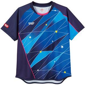 TSP(ティーエスピー) 卓球アパレル ゲームシャツ レディスフリッシュシャツ ネイビー L - 拡大画像