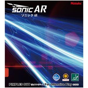 Nittaku(ニッタク) エネルギー集約型表ソフトラバー SONIC AR ソニック ARブラックC(中) - 拡大画像