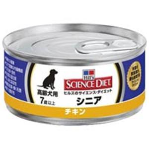 【ペット用】サイエンスダイエット シニア チキン 缶詰 高齢犬用 165g - 拡大画像