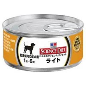 【ペット用】サイエンスダイエット ライト 缶詰 肥満傾向 の 成犬用 165g - 拡大画像