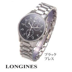 LONGINES(ロンジン) ヘリテイジ クロノグラフ L2.649.4.58.7/ブラック・ブレス - 拡大画像