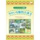 KIDSいろんな動物DVD4本セット+オマケ付! - 縮小画像2
