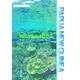 厳選!世界の海DVD4本セット+オマケ付! - 縮小画像3