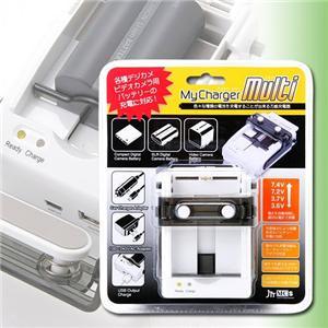 デジカメ・ムービー マルチ充電器 MCMULTI - 拡大画像