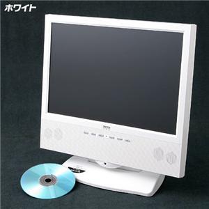 地上波デジタルチューナー搭載 15.4V型液晶TV DY-LC1543SD1W ホワイト - 拡大画像