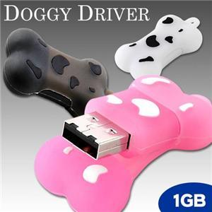 Bone DOGGY DRIVER USBメモリー1GB DR06011 ホワイト - 拡大画像