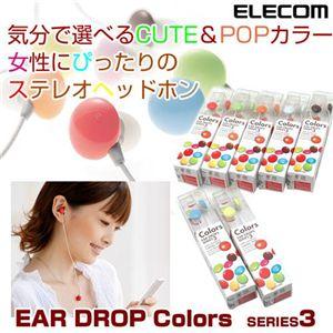 ELECOM ステレオヘッドホン EAR DROPS COLORS EHP-AIN60 ブラウン - 拡大画像