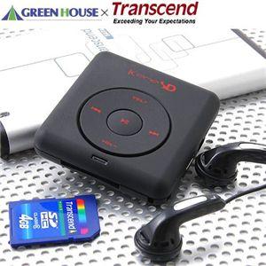 GREENHOUSE SDHC対応MP3プレーヤー ブラック - 拡大画像