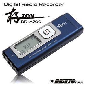 タイマー録音機能付きAM/FMラジオボイスレコーダー - 拡大画像