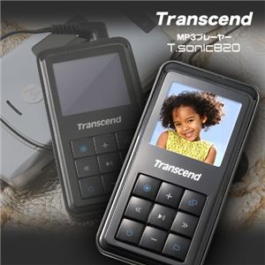 Transcend MP3プレーヤー T.sonic820 4GB - 拡大画像