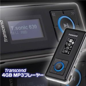 Transcend 4GB MP3プレーヤー - 拡大画像