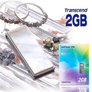 Transcend USB メモリー JetFlash V90P 2GB - 拡大画像