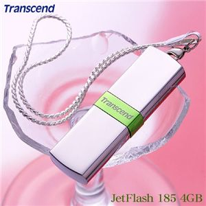 Transcend JetFlash 185 4GB - 拡大画像