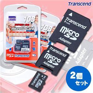 TRANSCEND microSD 1GB 2個セット - 拡大画像
