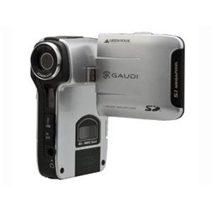 GREENHOUSE SDカード対応デジタルビデオカメラ GHV-DV24SD シルバー - 拡大画像