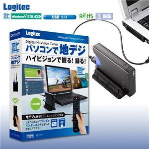Logitec USB対応 フルセグチューナー LDT-FS100U - 拡大画像