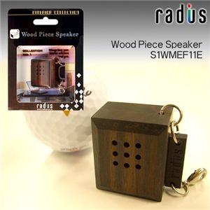 radius Wood Piece Speaker S1WMEF11E - 拡大画像
