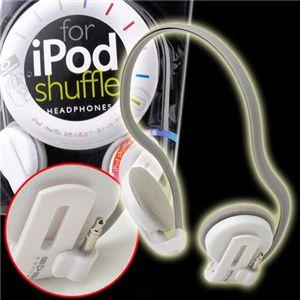 iPod for shuffle ヘッドホン HP-E101 - 拡大画像