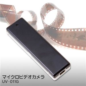 マイクロビデオカメラ UV-011G - 拡大画像