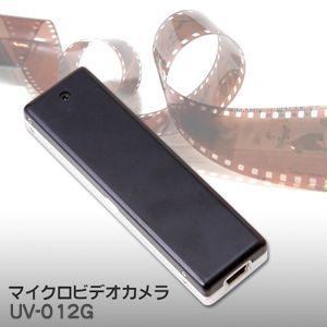 マイクロビデオカメラ UV-012G - 拡大画像