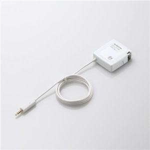 エレコム 3rd iPod shuffle専用 iPod充電器 AVA-ACSWH - 拡大画像