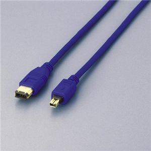 エレコム IEEE1394ケーブル DH-IE4610 - 拡大画像