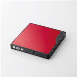 ロジテック USBポータブル外付型DVDスーパーマルチ LDR-PME8U2LRD - 拡大画像
