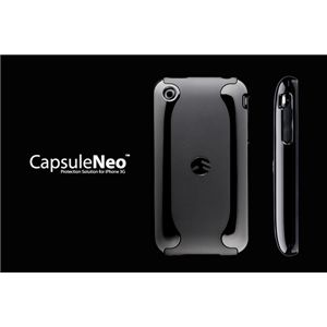 iPhone 3G用ケース SwitchEasy CapsuleNeo for iPhone3G ブラック - 拡大画像