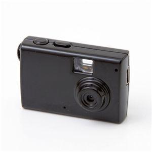 【防犯用】超ミニカメラ  - 拡大画像