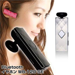 Bluetoothイヤホン(ワイヤレス)WB-120 SE ブラック - 拡大画像