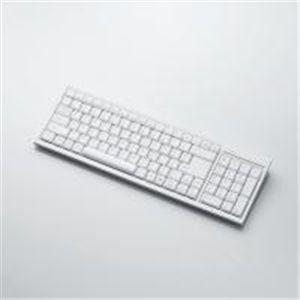 ELECOM(エレコム) Apple製品に最適な英語配列Bluetooth(R) ワイヤレスフルキーボード TK-FBP014EWH - 拡大画像