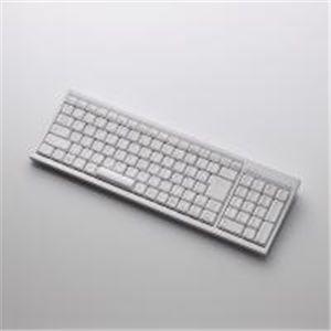 ELECOM(エレコム) Bluetooth(R)2.0対応ワイヤレスフルキーボード TK-FBP014WH - 拡大画像