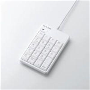 ELECOM(エレコム) コンパクトUSBパンタグラフテンキーボード TK-TCP006WH - 拡大画像