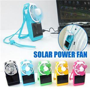 携帯できる扇風機!ソーラーパワーファン ピンク - 拡大画像
