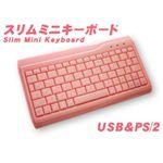 AOTECH(アオテック) スニムミニサイズ日本語ピンクキーボード AOK-78PI