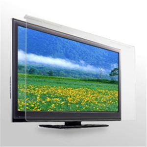 サンワサプライ 液晶テレビ保護フィルター(42V型) CRT-420WHG - 拡大画像